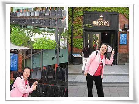 2007北海道旅遊 49