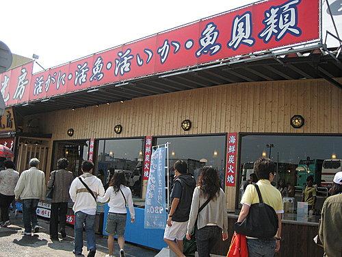 2007北海道旅遊 56