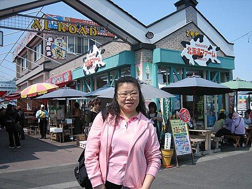2007北海道旅遊 63