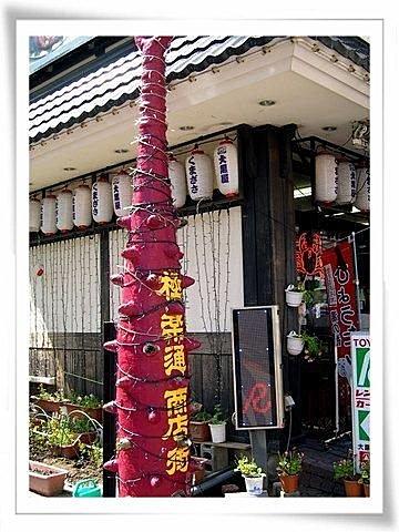 2007北海道旅遊 67