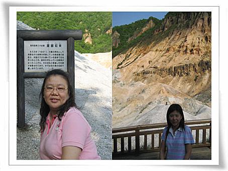 2007北海道旅遊 68