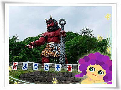 2007北海道旅遊 74