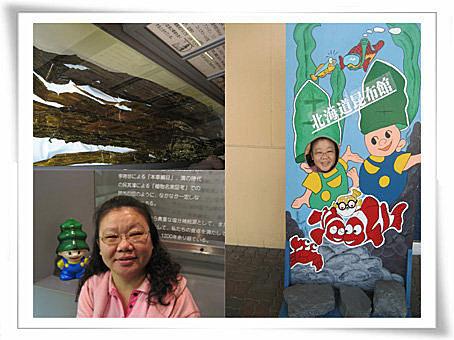 2007北海道旅遊 75