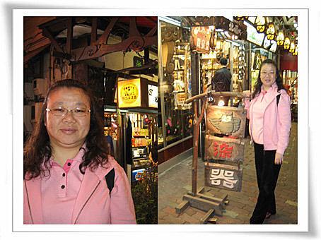 2007北海道旅遊 77