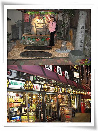 2007北海道旅遊 78