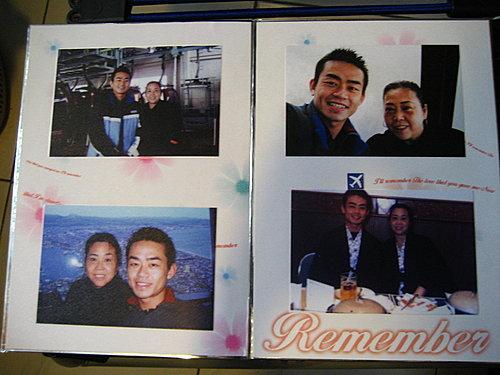 2007北海道旅遊 85
