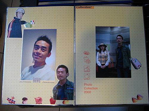 2007北海道旅遊 87