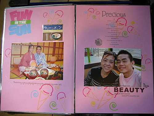 2007北海道旅遊 91