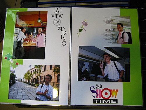 2007北海道旅遊 92