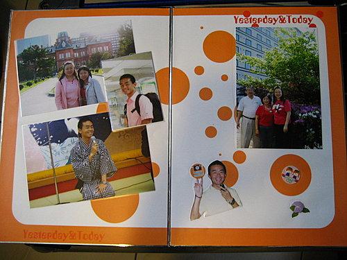 2007北海道旅遊 93