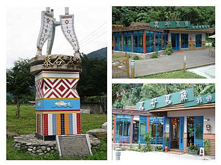 花東縱谷之旅 09