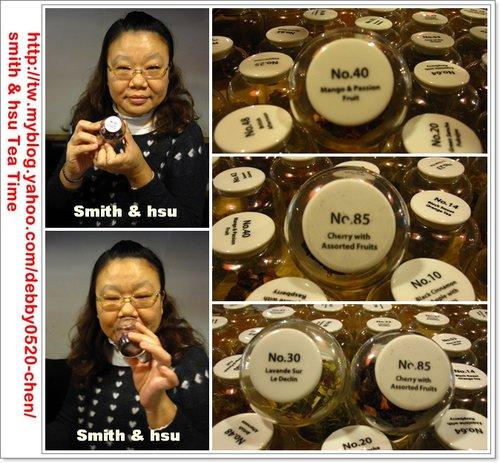 Smith & Hsu英式下午茶 04
