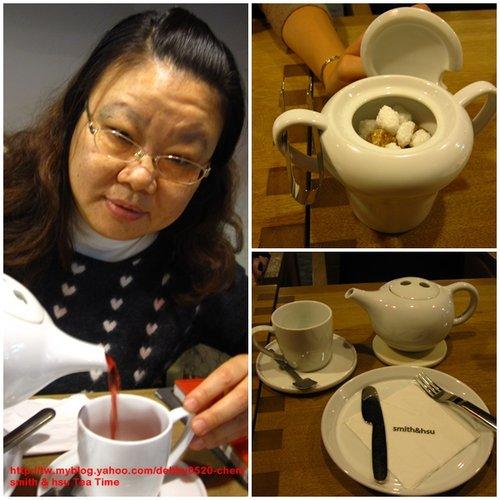 Smith & Hsu英式下午茶 06