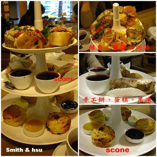 Smith & Hsu英式下午茶 09