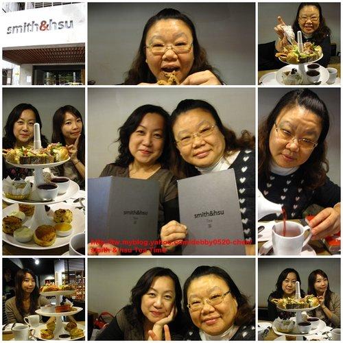 Smith & Hsu英式下午茶 12