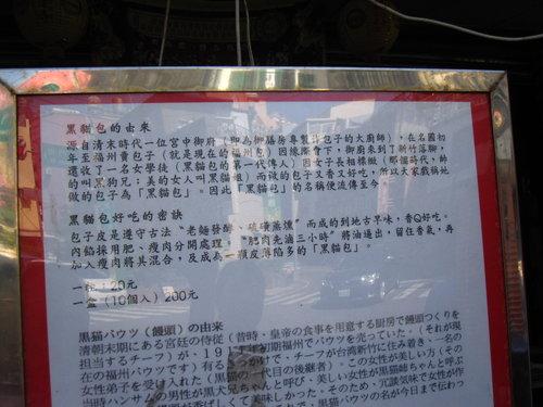戀戀新竹吃喝玩樂 14
