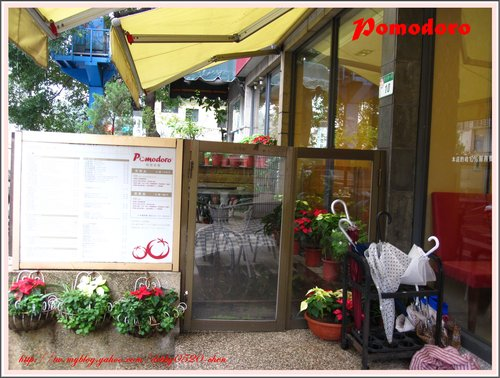 Pomodoro 義式餐坊 03