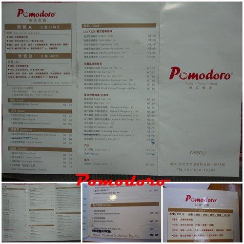 Pomodoro 義式餐坊 06