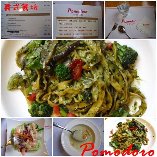 Pomodoro 義式餐坊 07