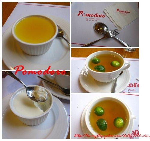 Pomodoro 義式餐坊 09