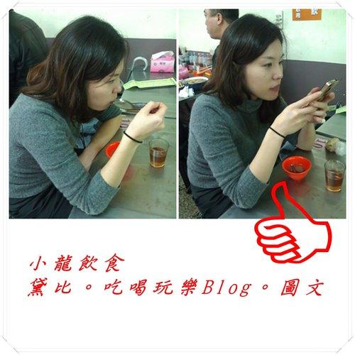 小龍飲食 05