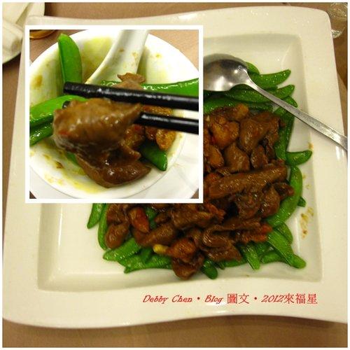 賀新年 來福星餐廳  09