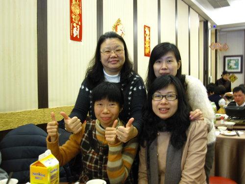賀新年 來福星餐廳 02