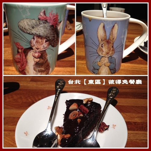 芳庭彼得兔主題餐廳 05