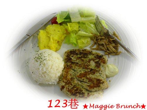 123巷美食Maggie Brunch  05