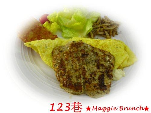 123巷美食Maggie Brunch  07