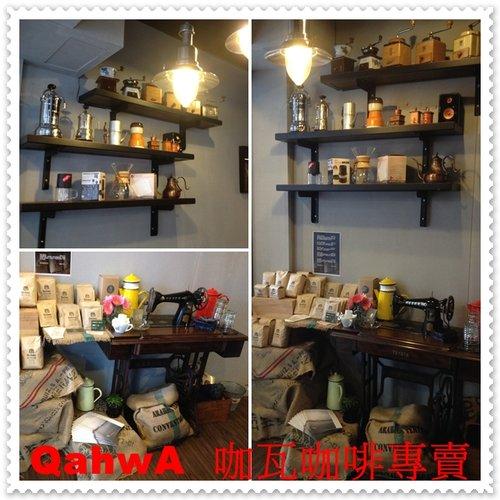 咖啡好好喝 QahwA 咖啡店 04