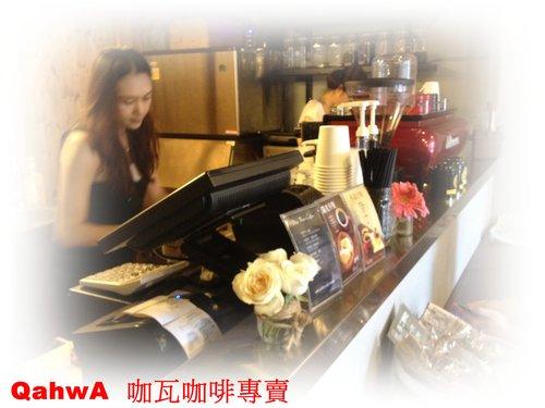 咖啡好好喝 QahwA 咖啡店 06