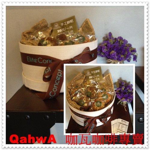 咖啡好好喝 QahwA 咖啡店 09