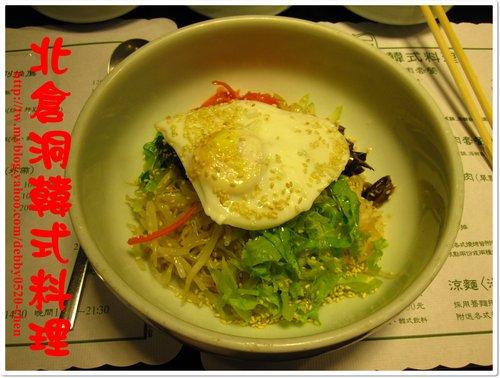 北倉洞韓式料理  07