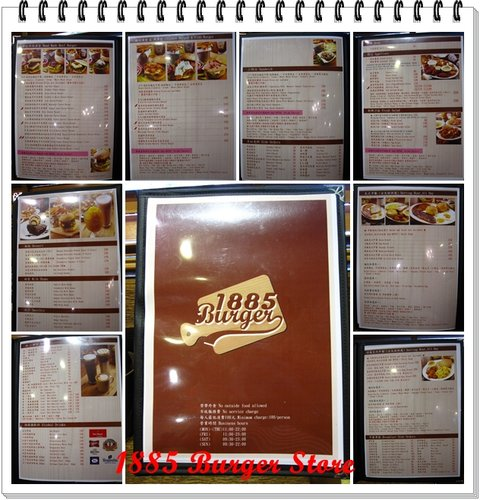 1885 Burger Store 04