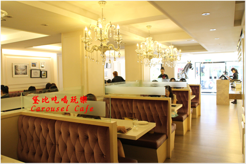 旋轉木馬輕食餐廳 09