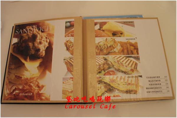 旋轉木馬輕食餐廳 18