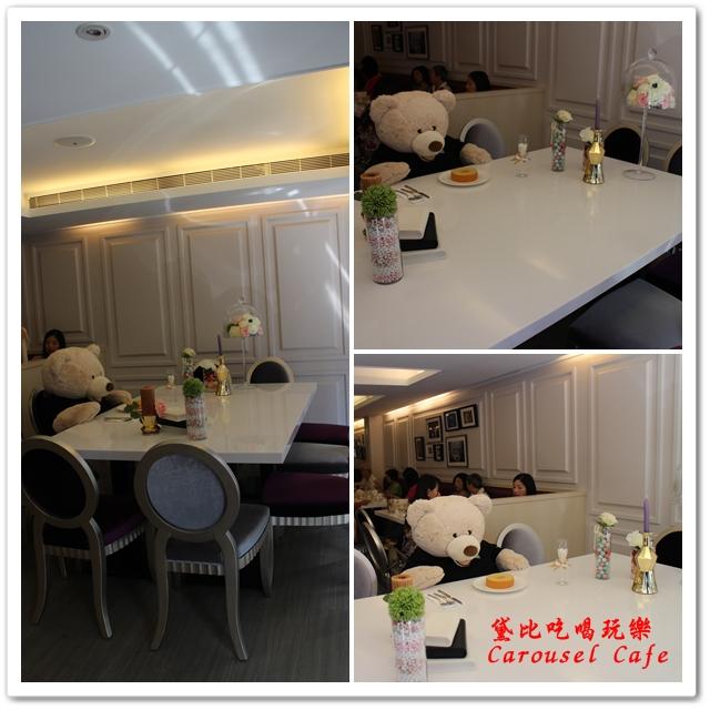 旋轉木馬輕食餐廳 05