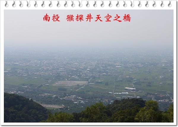 南投 猴探井天空之橋 07