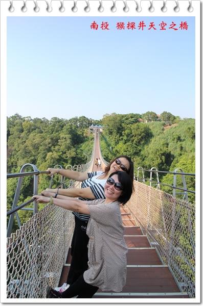 南投 猴探井天空之橋 16