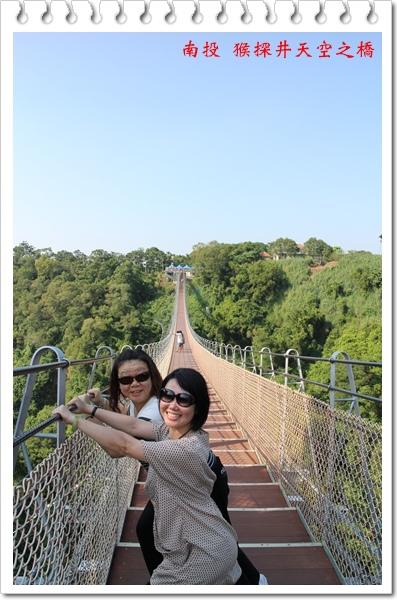 南投 猴探井天空之橋 17