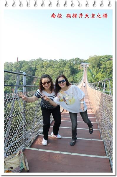 南投 猴探井天空之橋 18