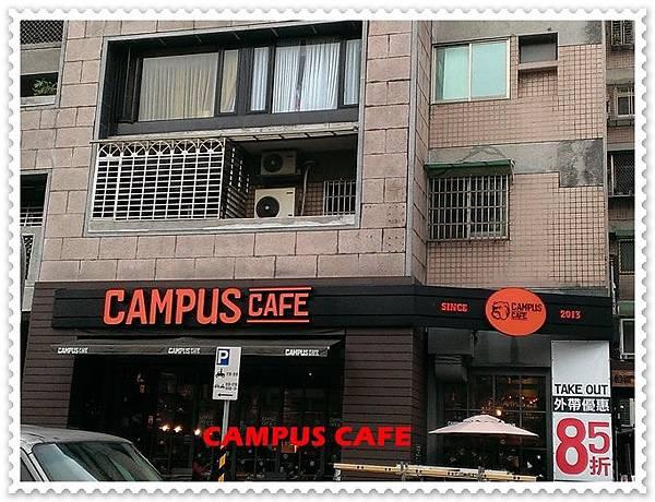 campus cafe 22