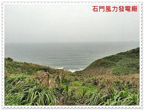 石門風力發電廠 07