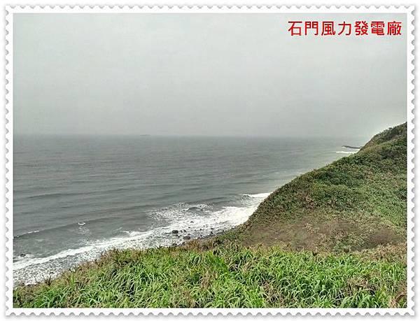 石門風力發電廠 08
