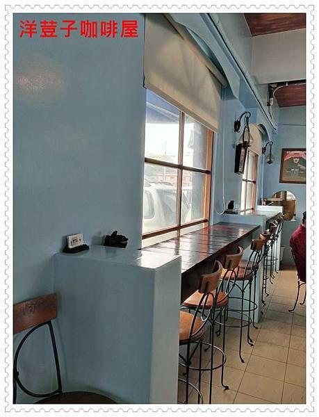 洋荳子咖啡屋 10.jpg