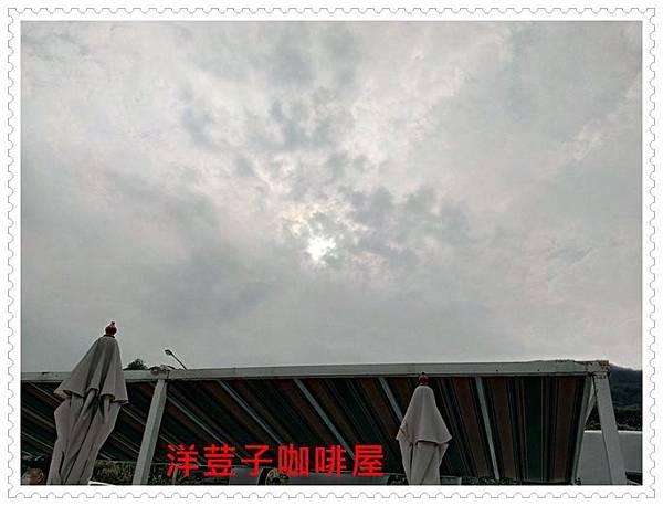 洋荳子咖啡屋 13.jpg