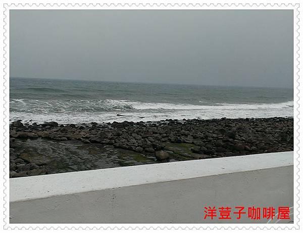 洋荳子咖啡屋 14.jpg