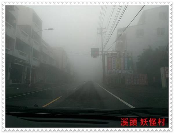溪頭妖怪村 63