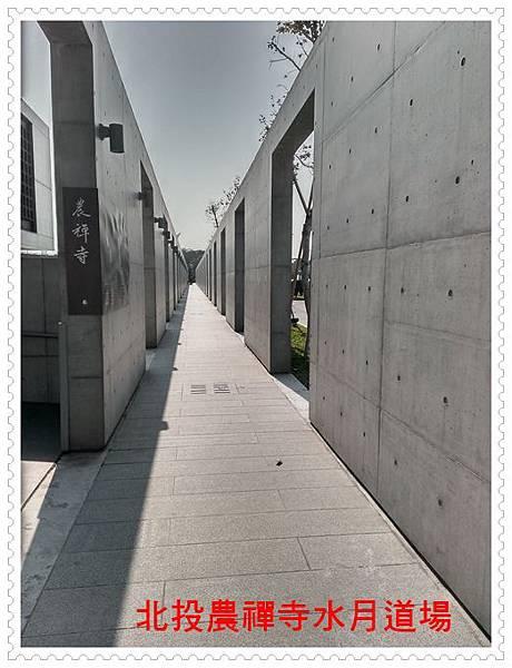 北投農禪寺水月道場 15
